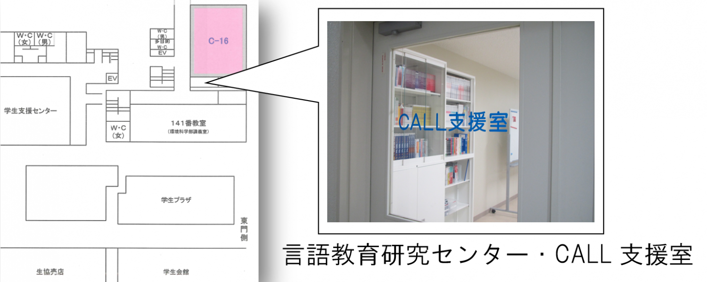 https://cls-nagasaki.jp/wp-content/uploads/2018/05/04-1500x600.png