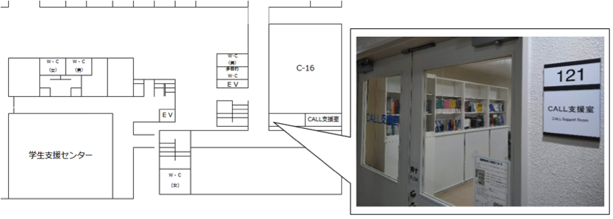//cls-nagasaki.jp/wp-content/uploads/2020/07/teaching-material_02.png